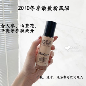 R208补!MAKE UP FOR EVER浮生若梦熬夜粉底液