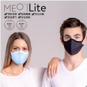 补货!MEO Lite 成人防雾霾防流感口罩套装(口罩*1+滤芯*8)