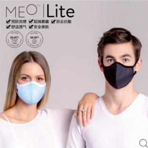 包邮包税!MEO Lite 成人防雾霾花粉细菌口罩套装(口罩*1+滤芯*10)