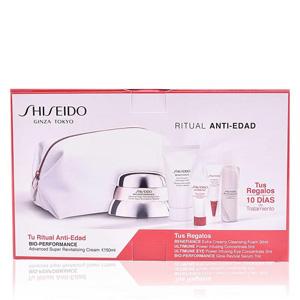 Shiseido 资生堂百优面霜50ml套装