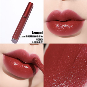 Armani阿玛尼 限量金闪丝绒红管唇釉 #400G