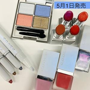SUQQU 2020年夏季彩妆系列