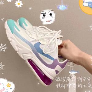黄金码全!Nike 耐克 Air Max 270 蓝紫渐变运动鞋