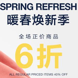 GAP中国官网全场正价商品6折+减价商品两件额外9折促销
