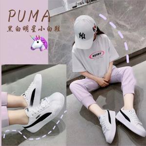 Puma彪马Suede Platform女款厚底小白鞋