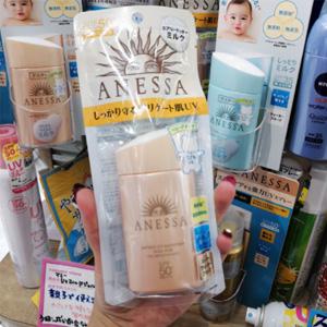 资生堂 ANESSA安耐晒UV温和型防晒霜 粉瓶 60ml