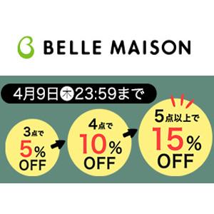 Belle Maison千趣会 开学季精选商品3件95折/4件9折/5件85折