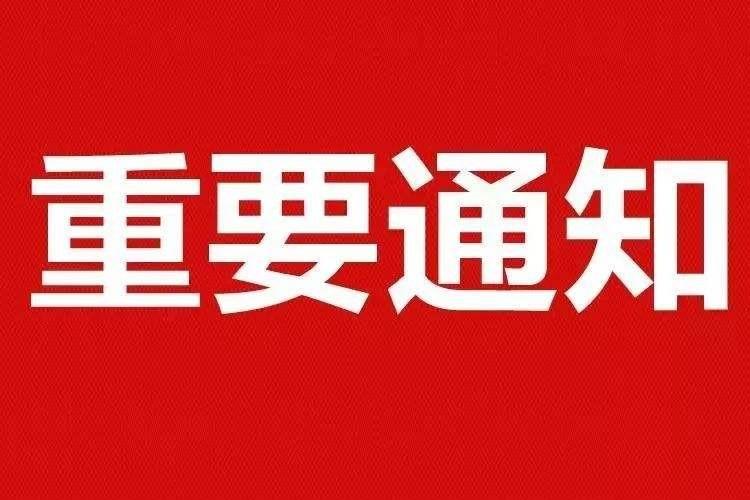 日本邮政线路EMS和海运重启