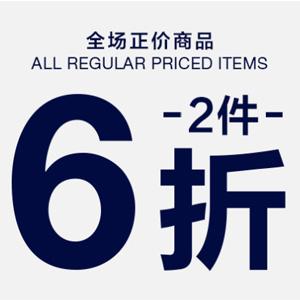 GAP中国官网全场正价商品2件6折促销