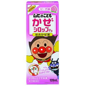 池田模范堂  综合感冒水糖浆 桃子味 120ml