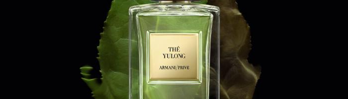 Armani Beauty英国