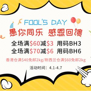 BabyHaven中文网 全场满$60减$3/满$70减$6促销