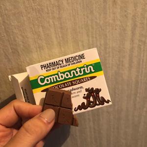 补货!Combantrin 驱虫 杀蛔虫巧克力块 24块