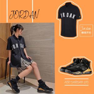 Jordan Mars 270气垫大童款黑金篮球鞋