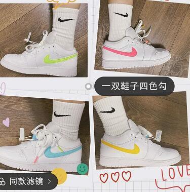Air Jordan 1 男士低帮四色鸳鸯篮球鞋