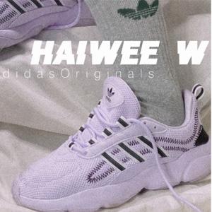 Adidas阿迪达斯 ORIGINALS HAIWEE W女款香芋紫老爹鞋