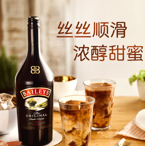 109元包邮!百利 baileys 世界第一的利口酒 700ml