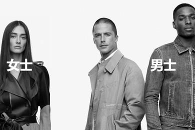 Mytheresa海淘购物攻略(2020最新)