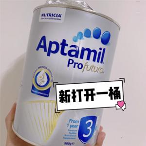 补货!Aptamil爱他美 白金版奶粉 3段 900g