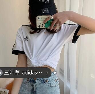 adidas 阿迪达斯 滑板系列 男款三条杠T恤
