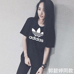 Adidas阿迪达斯 女款黑色短袖T恤