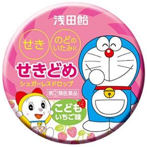 浅田饴 润喉糖 儿童清嗓缓解咽喉肿痛口腔异味 草莓味