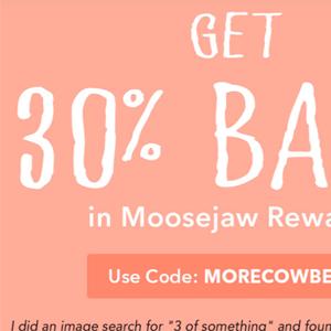 Moosejaw正价商品返30%奖励金