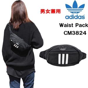 再降!Adidas NATIONAL 3-STRIPES WAIST腰包