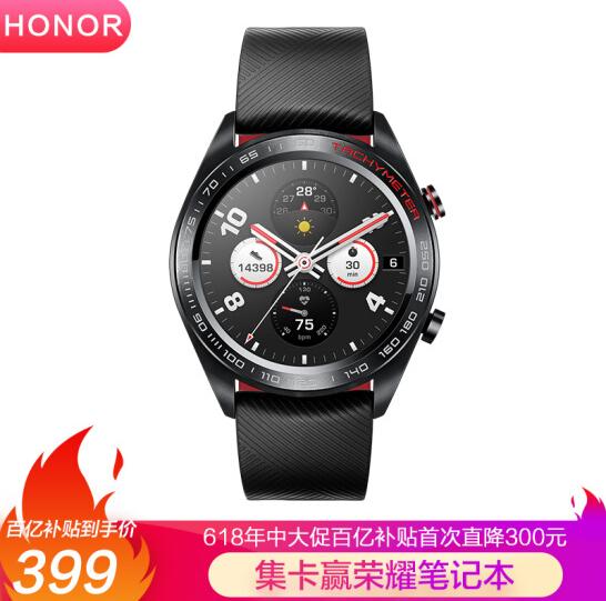 399元包邮!荣耀 Honor Watch Magic 智能手表