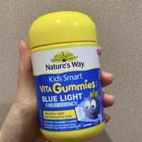 Nature's Way 佳思敏 儿童蓝莓抗氧化蓝光护眼软糖 50粒 3件装