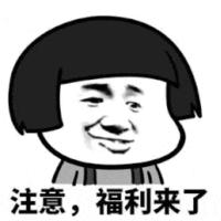 华为用户权益汇总(抽5-2021随机京东E卡)
