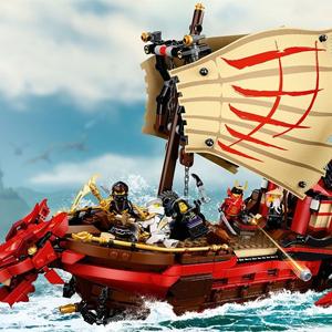 LEGO乐高 幻影忍者 71705 命运赏赐号