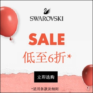 Swarovski中国官网夏季大促低至6折