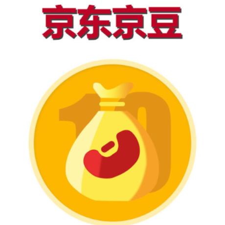 【每天领京豆】京东免费领京豆