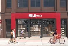 日本零售巨头无印良品美国子公司宣布破产