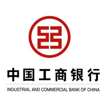 工商银行活动(借记卡还款信用卡随机立减3-99元)