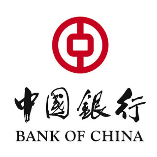 中国银行汇总(支付0.01元可抽取5-100元话费)
