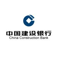 建设银行活动 (限时红包雨)