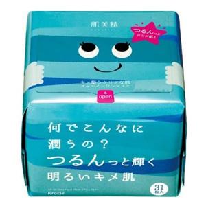 肌美精 大容量保湿补水抽取式面膜 31片 蓝色款
