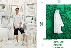 """可回收物料打造,adidas 推出""""环保版,Superstar 与 Stan Smith !"""