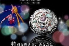 美少女战士 Sailor Moon 推出最华丽的限定变身粉盒