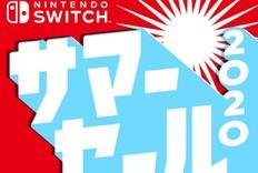 Nintend任天堂日本官网注册购买攻略(2020最新)