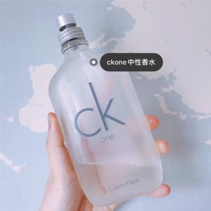 Calvin Klein卡文克莱CK One经典清新中性淡香水 200ml