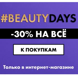 NYX cosmetics俄罗斯官网全场商品无门槛7折促销