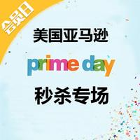 开奖啦!美国亚马逊2020 Prime Day会员日好价商品一贴汇总