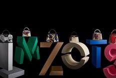 新包|Louis Vuitton发布 ArtyCapucines 限量款手袋