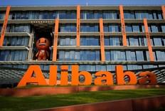 集团|阿里巴巴进军奢侈品行业,将与历峰集团合作投资Farfetch