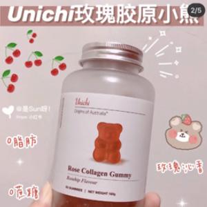 unichi 胶原美白 小熊玫瑰胶原软糖 60粒