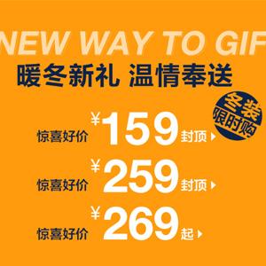 GAP中国官网全场满299-30/499-60/699-100促销