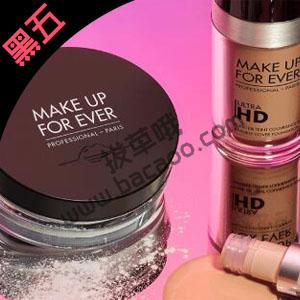 Make Up For Ever官网现有全场美妆会员无门槛7折促销
